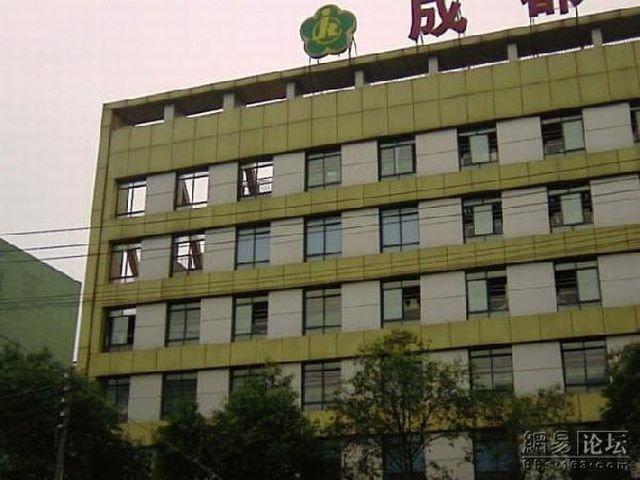 Что не так с этим зданием? (5 фото)