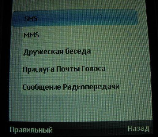 Трудности перевода (9 фото)