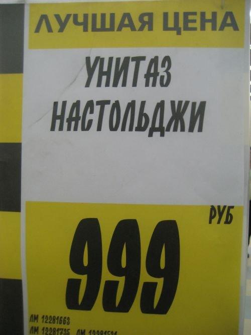 ������������ ������������! (156 ����)
