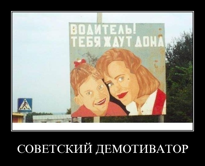 Картинки с подписями (23 фото)
