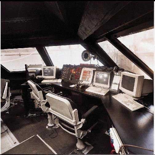 Судно по технологии Стелс (8 фото)