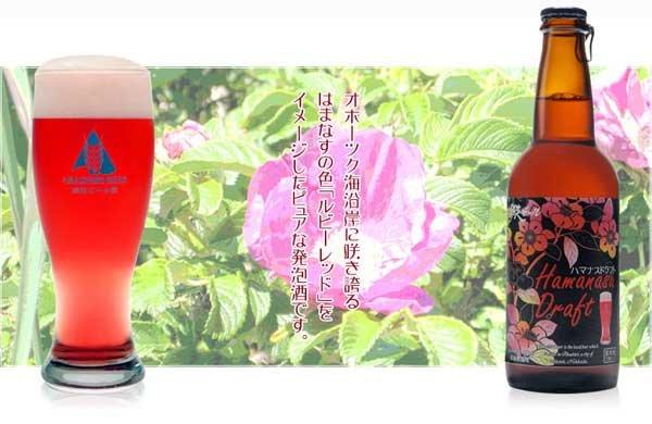 Разноцветное пиво (3 фото)