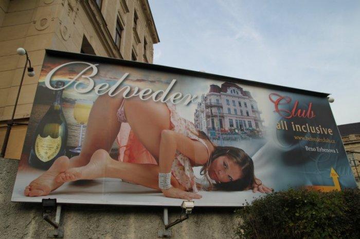 Реклама отеля в Чехии (3 фото)