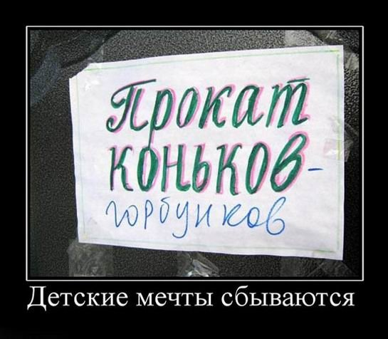 Картинки с подписями (97 фото)