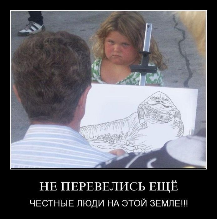 Картинки с подписями (133 фото)