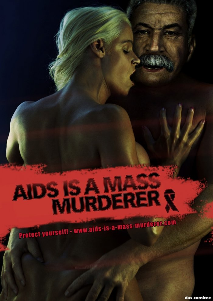 Социалка против СПИДа (3 фото)