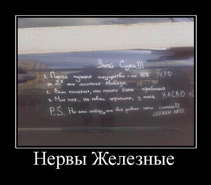 Картинки с подписями (136 фото)