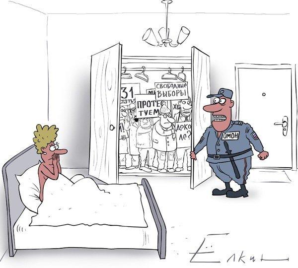 Подборка карикатур (21 фото)