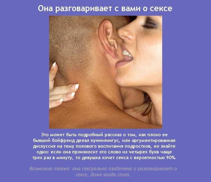 kak-dostich-nastoyashego-muzhskogo-orgazma