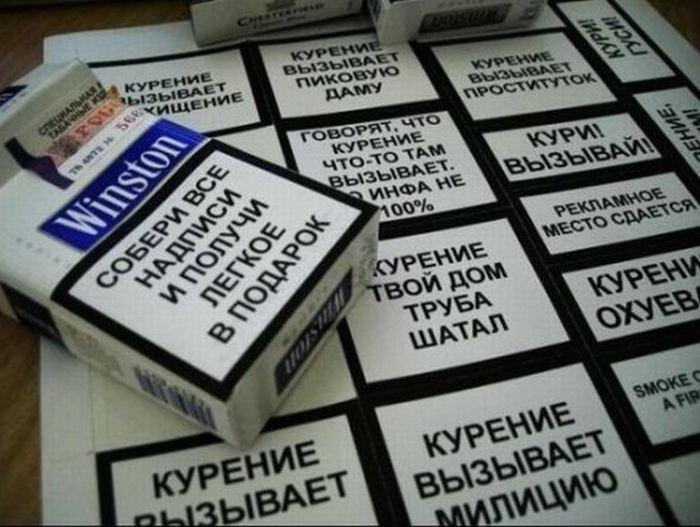Если бы Минздрав предупреждал обо всем (16 фото)
