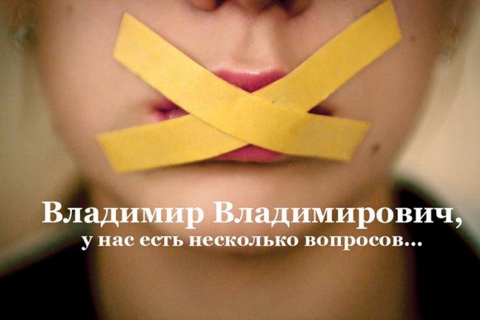http://www.zagony.ru/admin_new/foto/2010-10-8/1286535596/alternativnyjj_kalendar_dlja_putina_7_foto_0.jpg