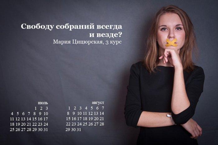 http://www.zagony.ru/admin_new/foto/2010-10-8/1286535596/alternativnyjj_kalendar_dlja_putina_7_foto_5.jpg