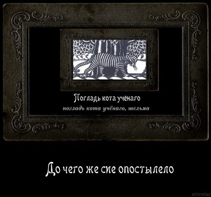 Старые демотиваторы (11 фото)