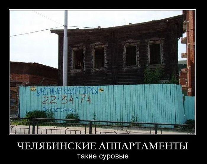Демотиваторы на вторник (52 фото)