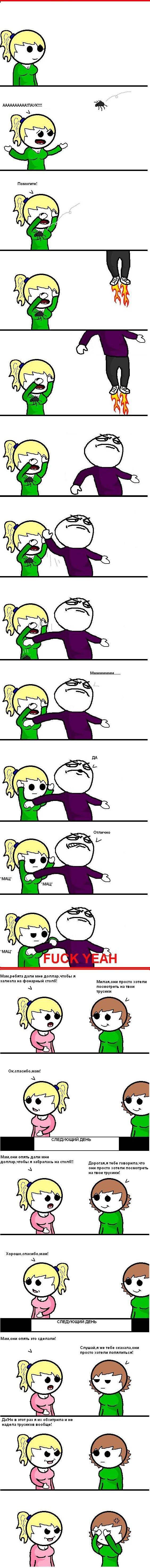 Как потрогать девушку за грудь (4 фото)