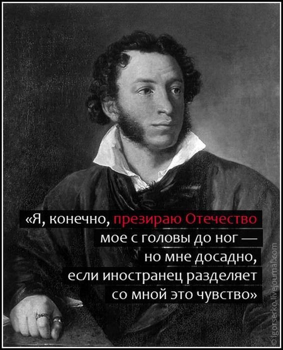 Цитаты известных людей (42 фото)
