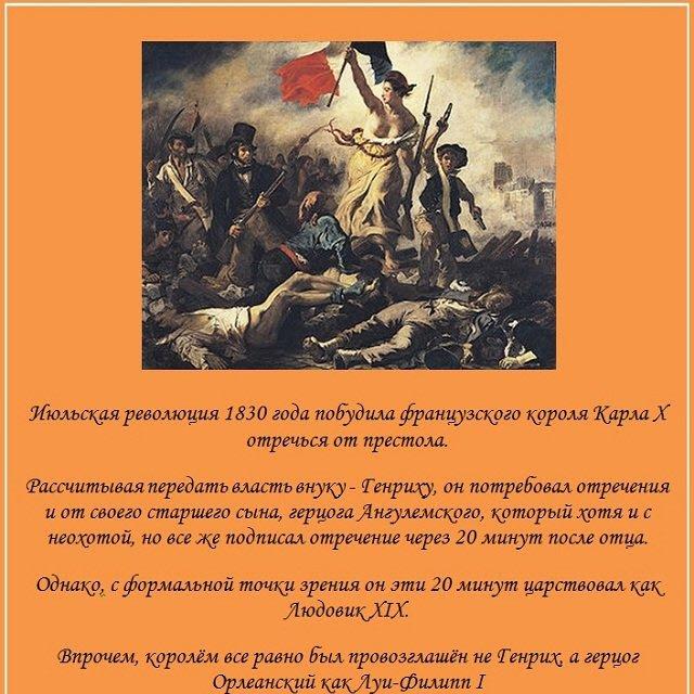 Интересные исторические факты (15 фото)