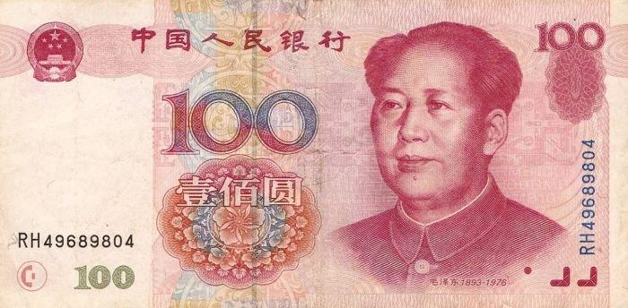Что у Мао на губе (2 фото)
