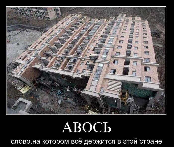Демотиваторы на среду (46 фото)