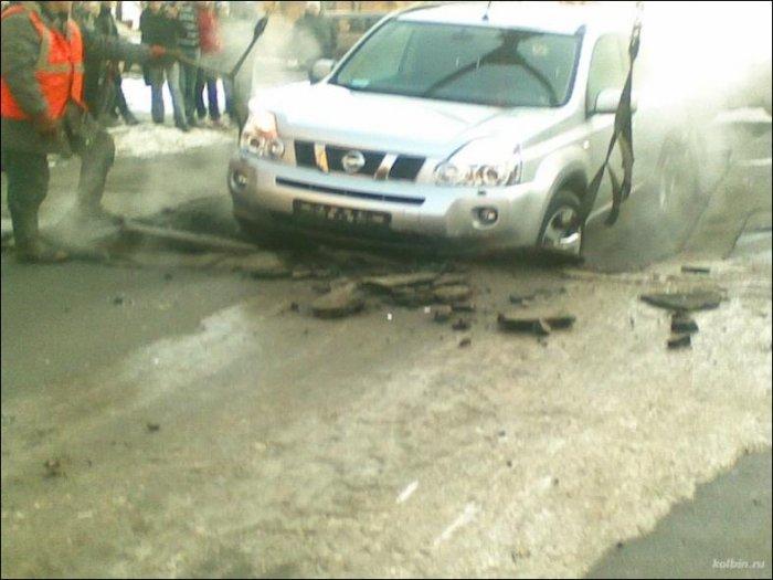 Провал в Хабаровске (4 фото)
