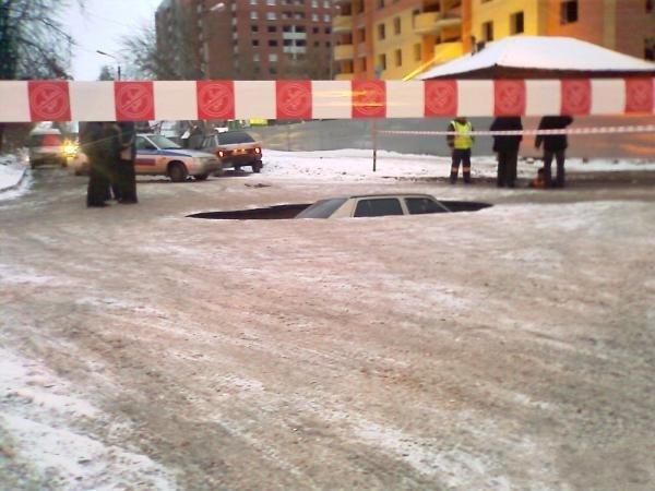 Припарковался (3 фото)