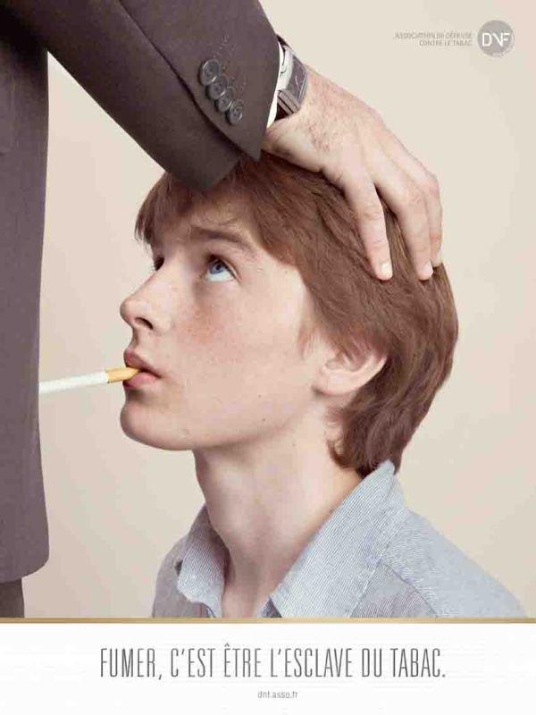 Социалка против подросткового курения (3 фото)
