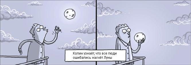 Комиксы (39 фото)