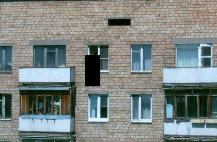Вид из окна (3 фото)