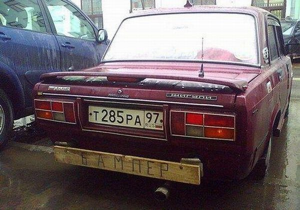 Русский тюнинг (56 фото)