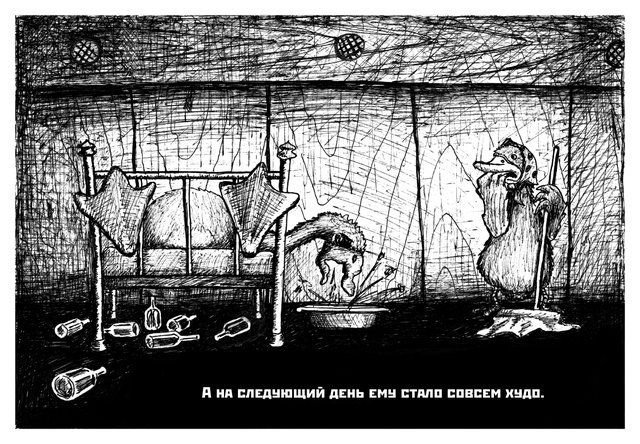 Сказка про гадкого утенка (19 фото)