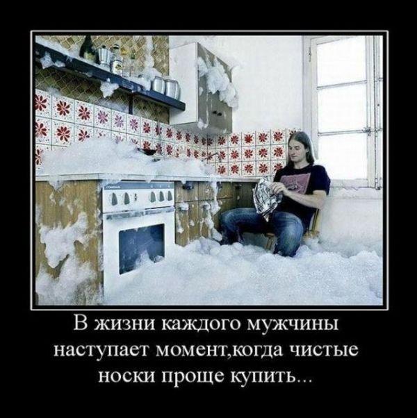 Картинки с подписями (144 фото)