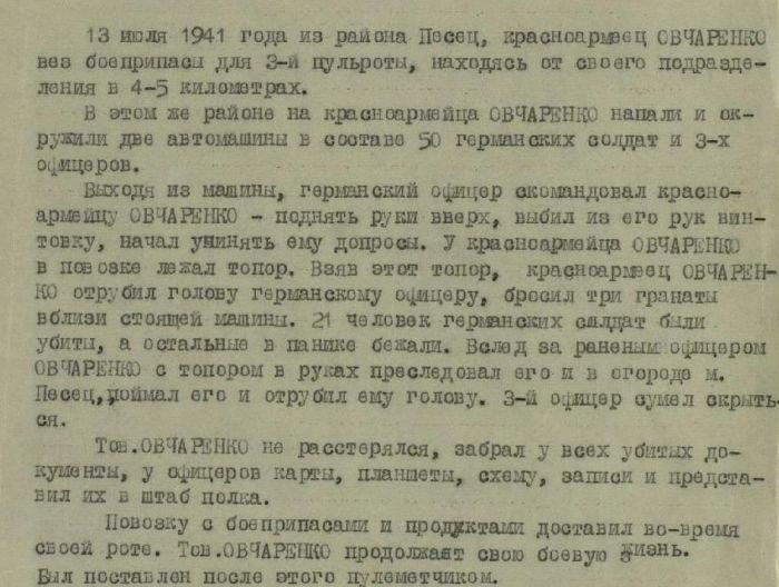 Герой СССР (2 фото)