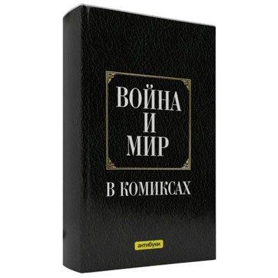 Креативные обложки на книги (27 фото)