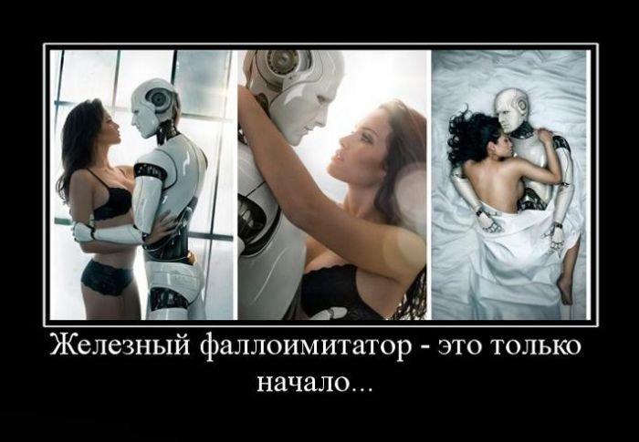 Демотиваторы (150 фото)
