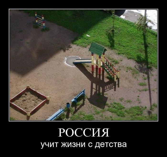 Картинки с подписями (140 фото)