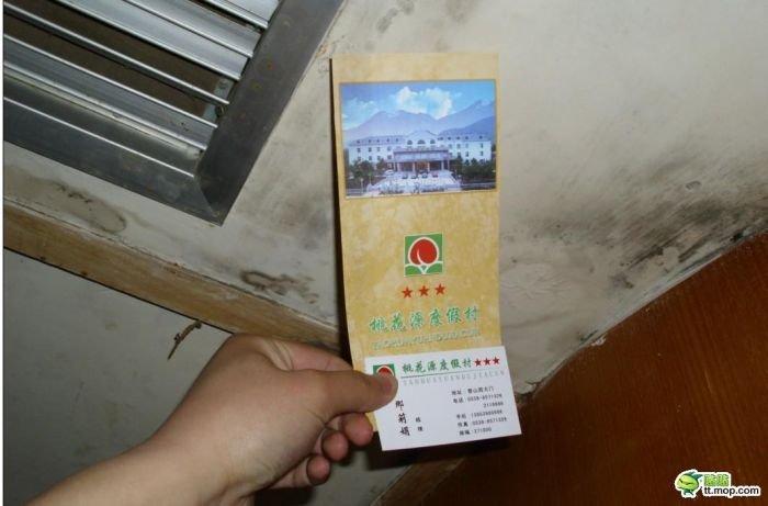 Трехзвездочная гостиница в Китае (21 фото)