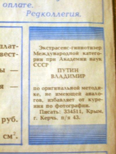 Загонные надписи. Часть 2 (69 фото)