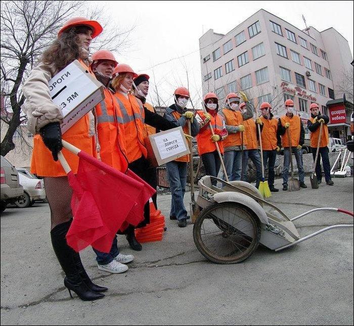 Акция во Владивостоке (22 фото)