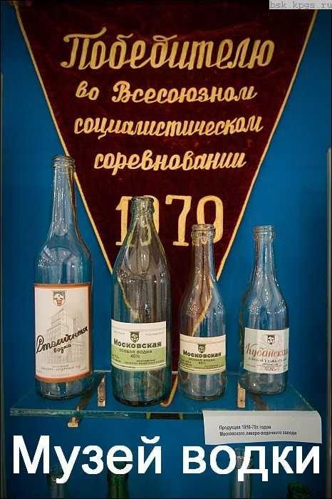 Подборка свежих маразмов (121 фото)