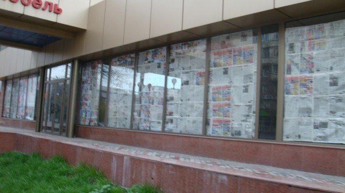 Бишкек после погромов (68 фото)