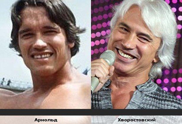 Похожие знаменитости (20 фото)
