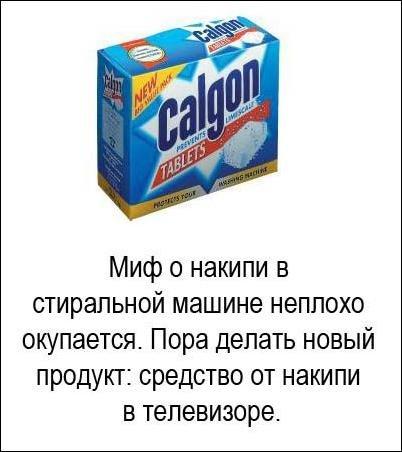 Правдивая реклама (19 фото)