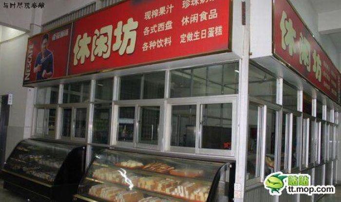 Столовая университета в Китае (5 фото)