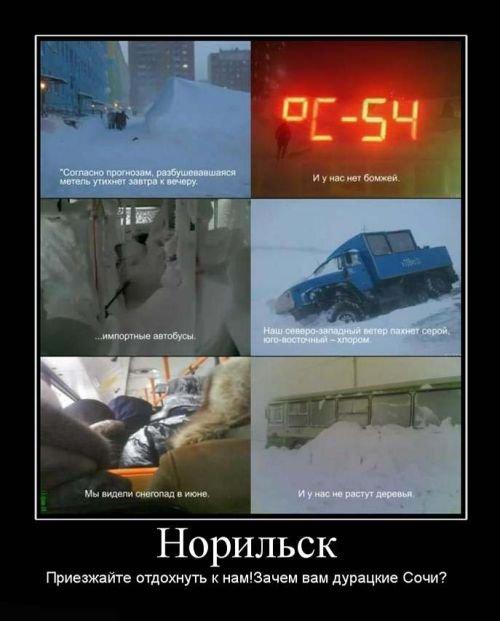 Пятничные демотиваторы (171 фото)