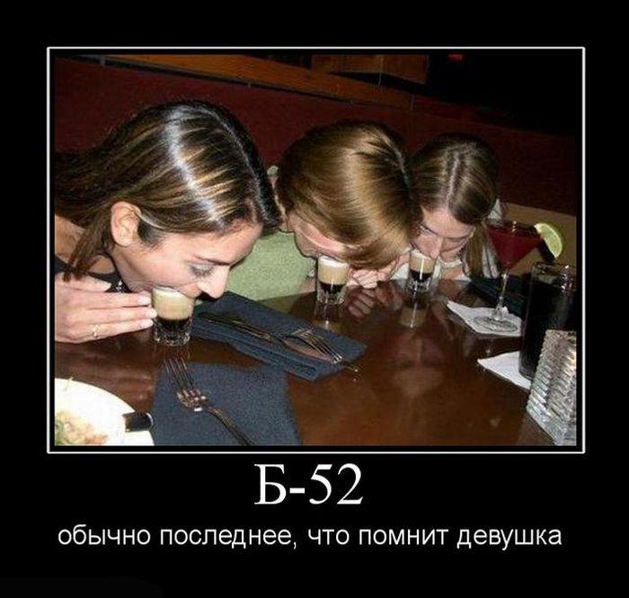 Пятничные демотиваторы! (140 фото)