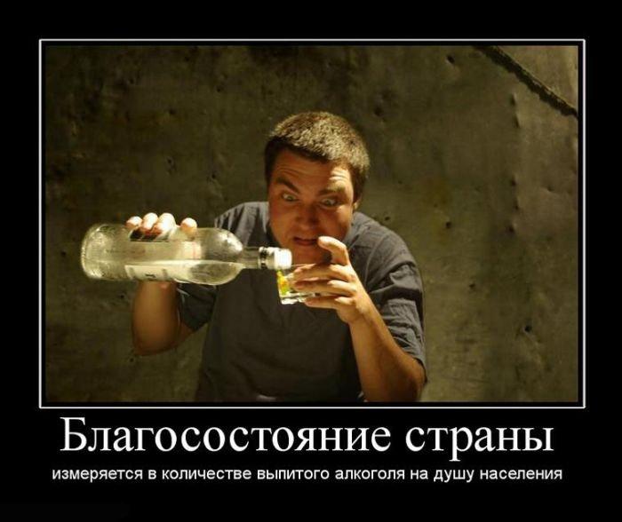 Пятничные демотиваторы (130 фото)