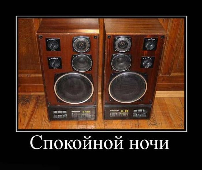 Пятничные демотиваторы! (134 фото)