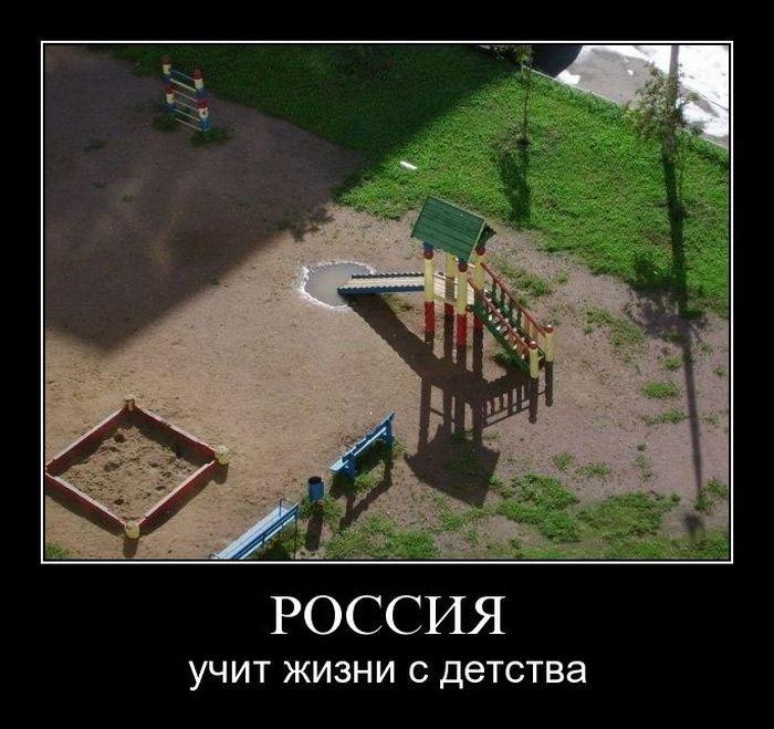 Картинки с подписями (149 фото)