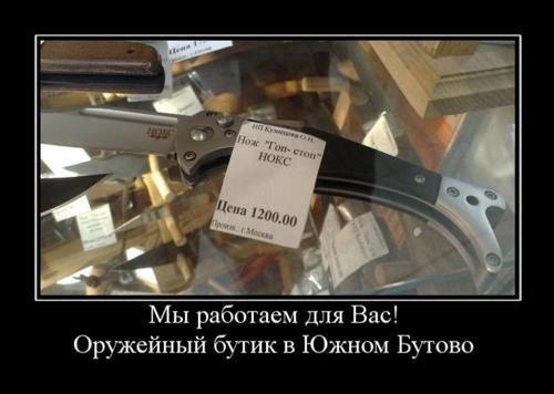Пятничные демотиваторы (195 фото)