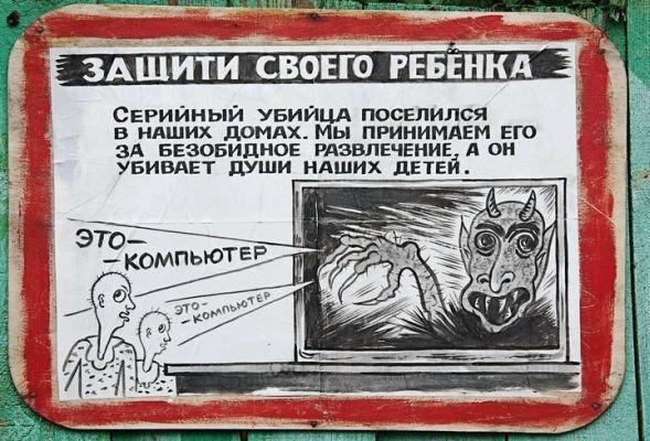 Загонные надписи (23 фото)